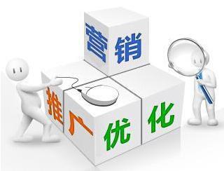 如何判断南京米乐m6下载页面建设服务商的制作水平?